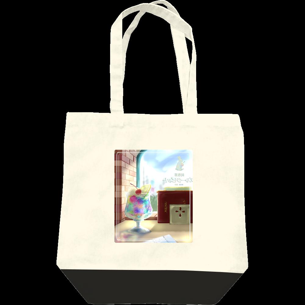純喫茶ブルーラビット 窓辺の風景(ライン)+プリンアラモードのキャンバストート レギュラーキャンバストートバッグ(M)