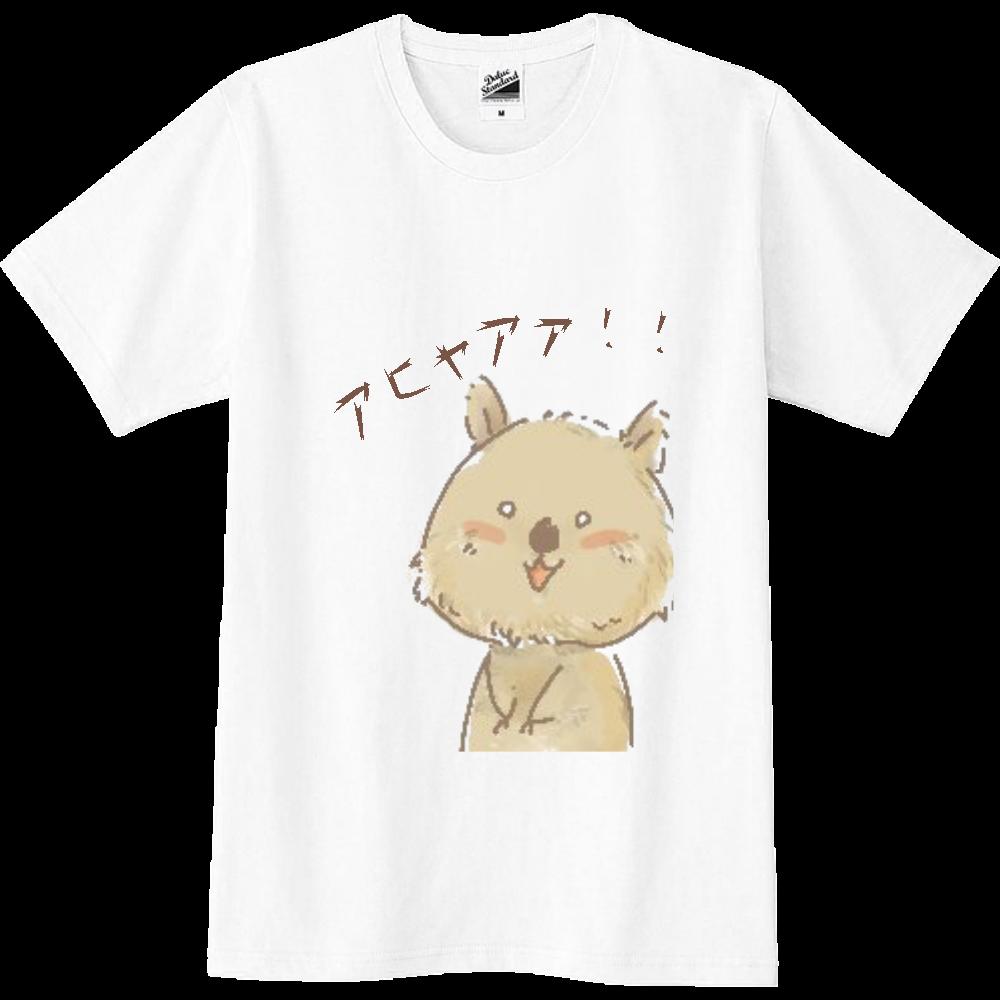 くぁっかわらびー? スリムTシャツ