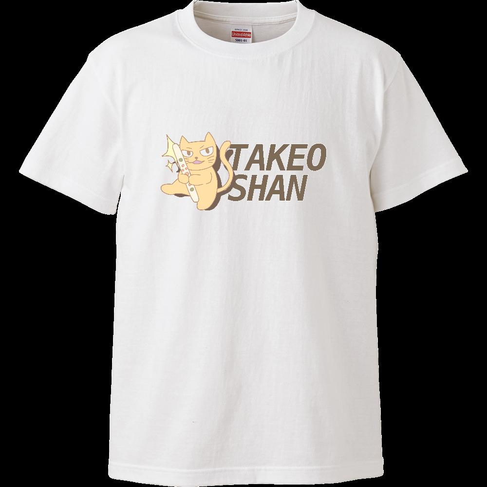 タケオしゃん Tシャツ ハイクオリティーTシャツ