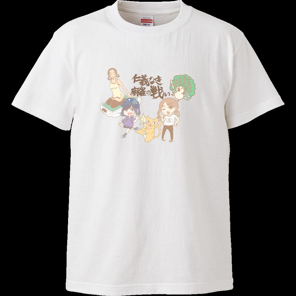 仁義なき麻雀の戦い 大会公式Tシャツ ハイクオリティーTシャツ