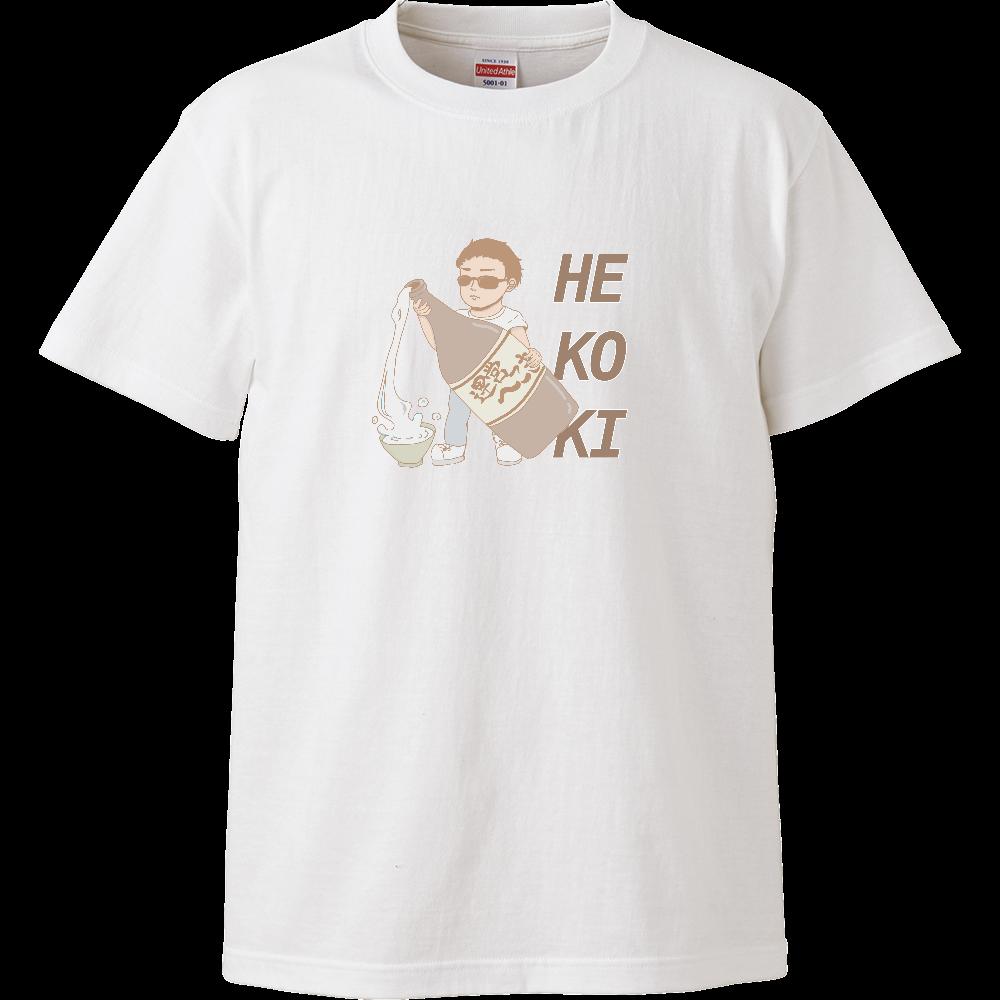 仁義なき麻雀大会 運営へこき ハイクオリティーTシャツ