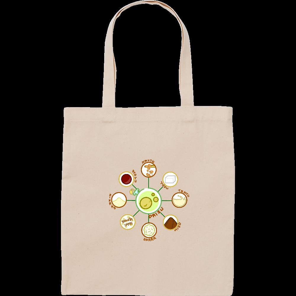 超食材大豆 スタンダードキャンバスフラットトートバッグ(M) スタンダードキャンバスフラットトートバッグ(M)