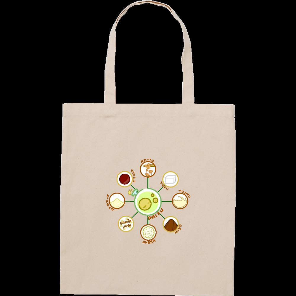 超食材大豆 スタンダードキャンバスフラットトートバッグ(L) スタンダードキャンバスフラットトートバッグ(L)
