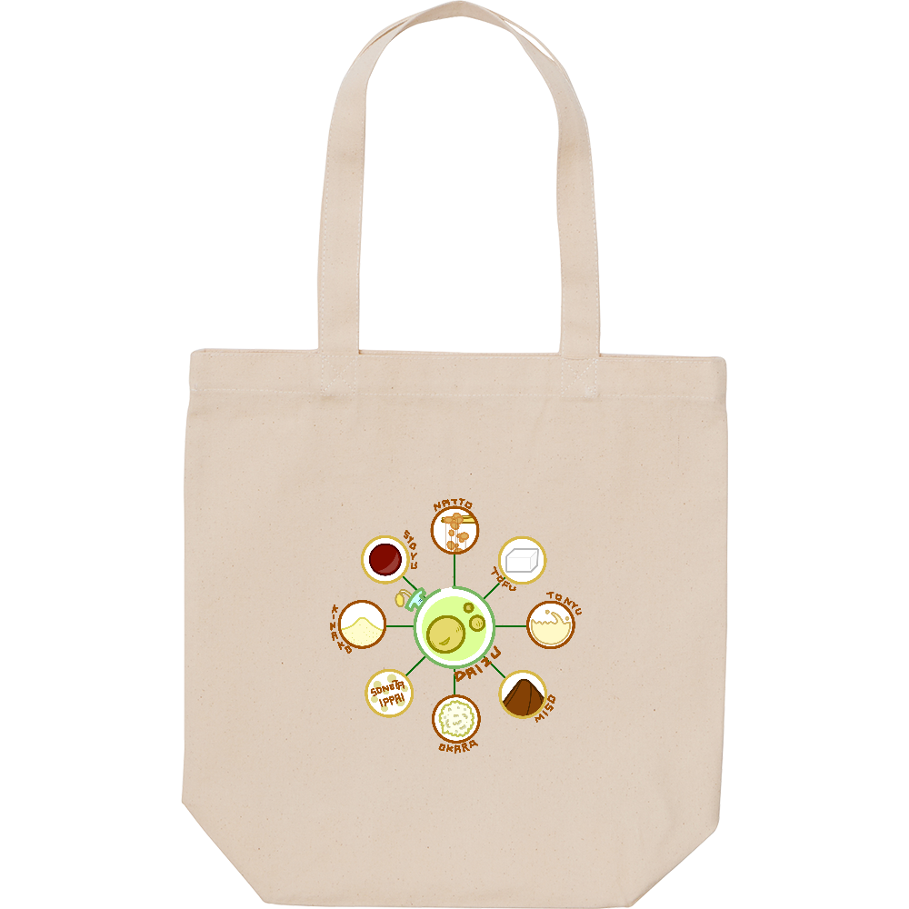 超食材大豆 スタンダードキャンバストートバッグ(M) スタンダードキャンバストートバッグ(M)