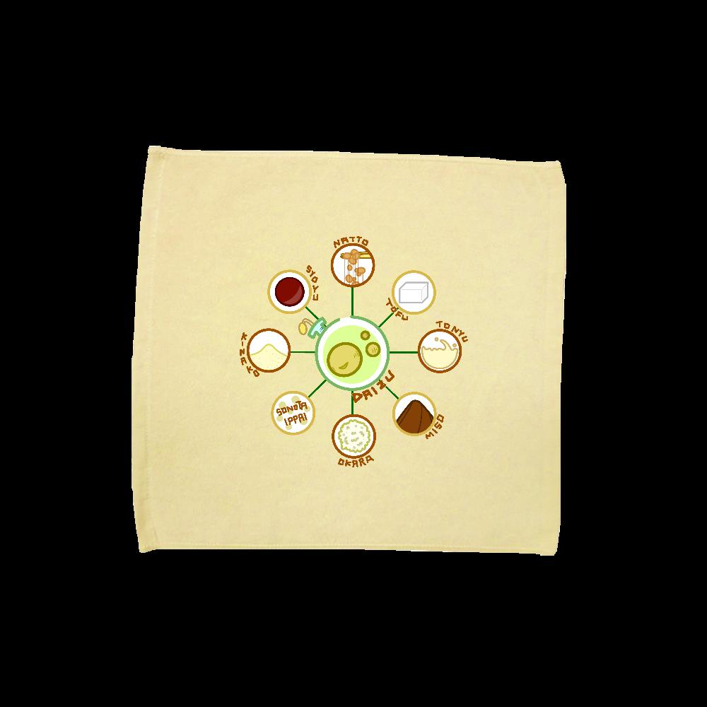 超食材大豆 ハンドタオル ハンドタオル