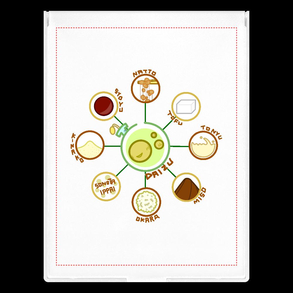 超食材大豆 フロストスクエアミラー(L) フロストスクエアミラー(L)
