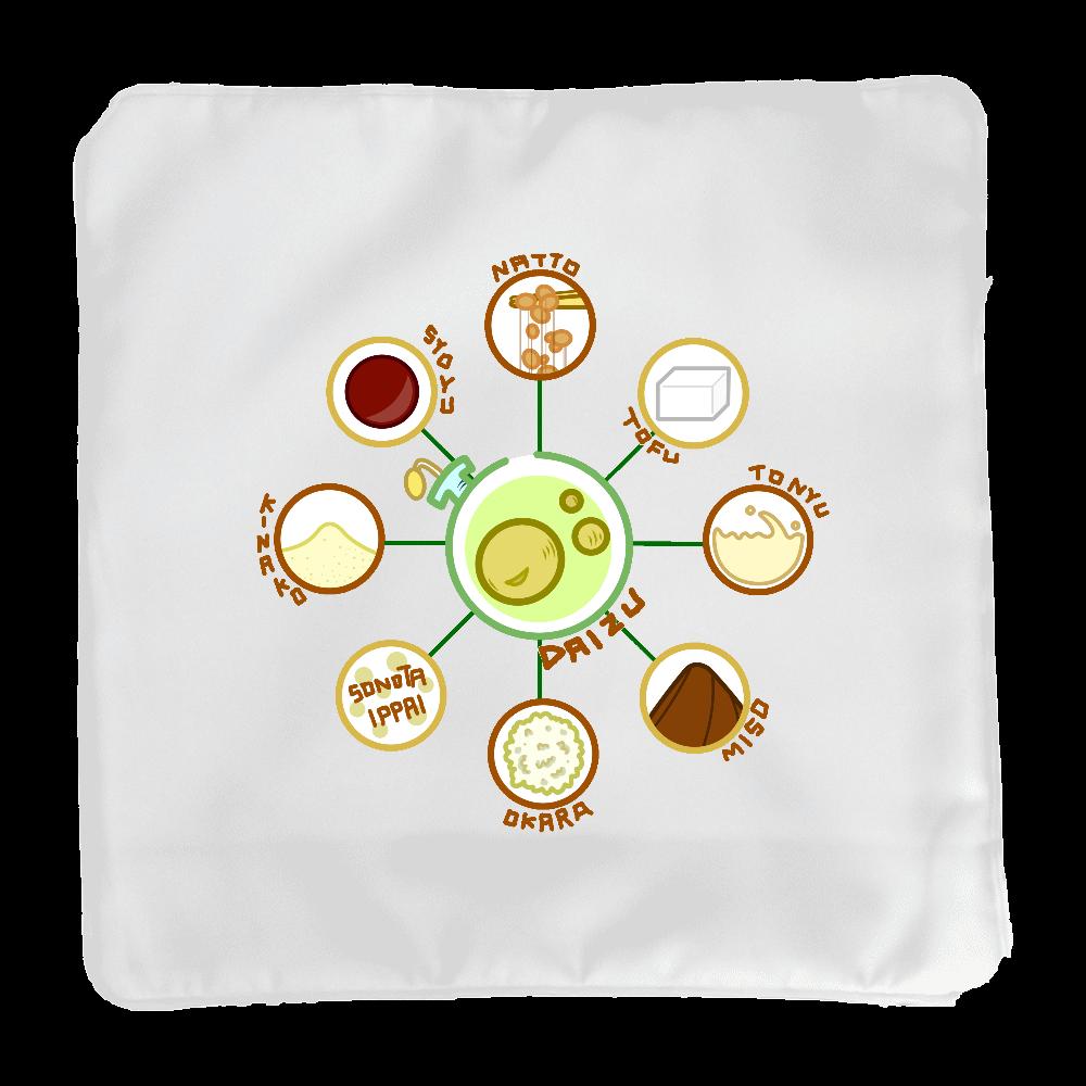 超食材大豆 クッションカバー(小)カバーのみ クッションカバー(小)カバーのみ