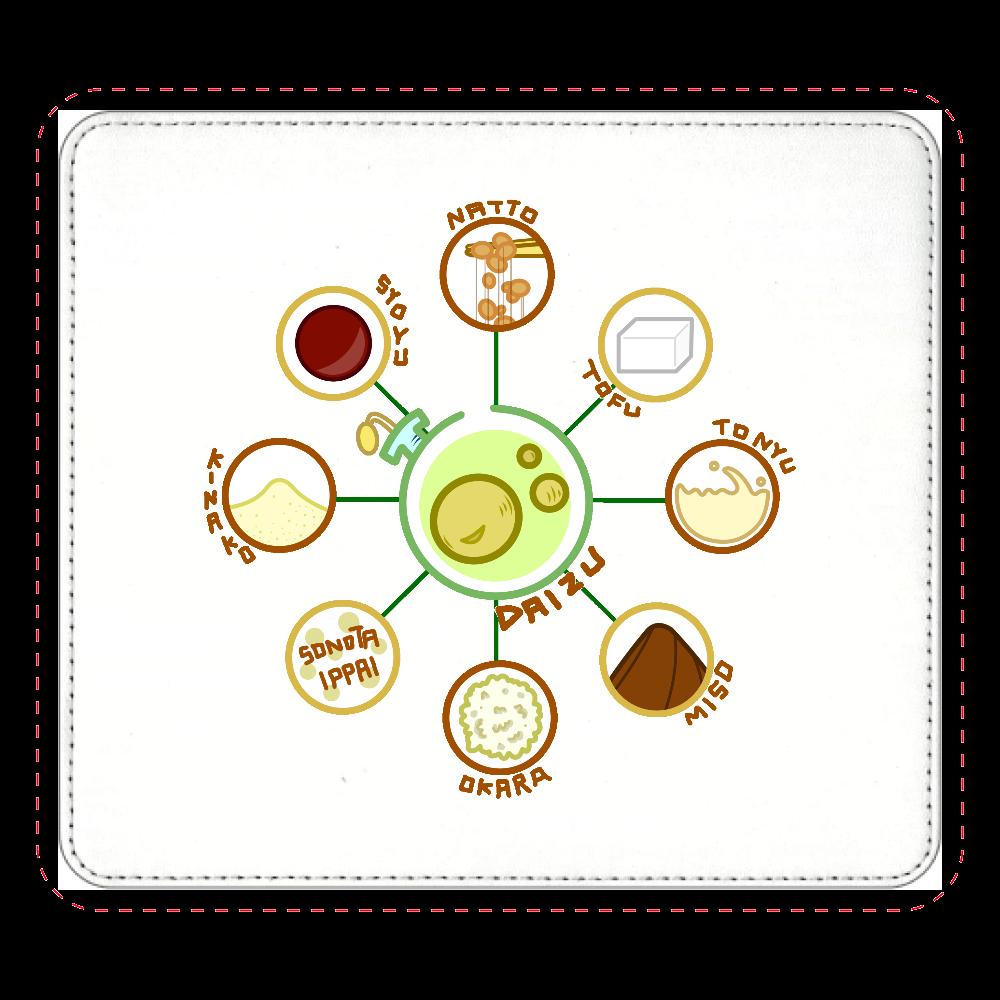 超食材大豆 マウスパッド マウスパッド