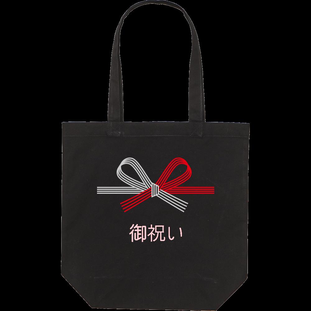 「2021年7月21日 17:14」に作成したデザイン スタンダードキャンバストートバッグ(M)