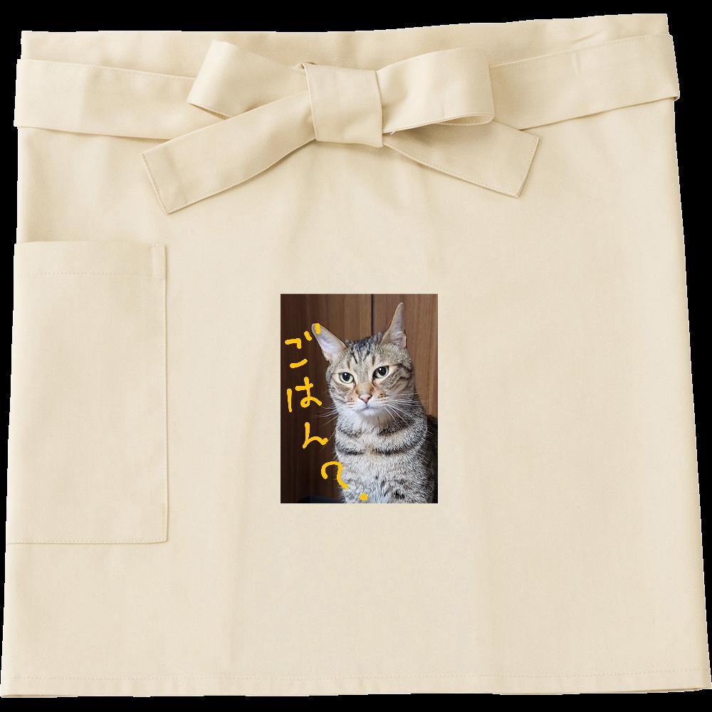 至福の猫 ショートエプロン