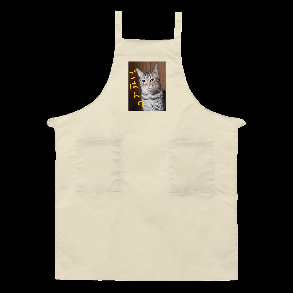 至福の猫 エプロン