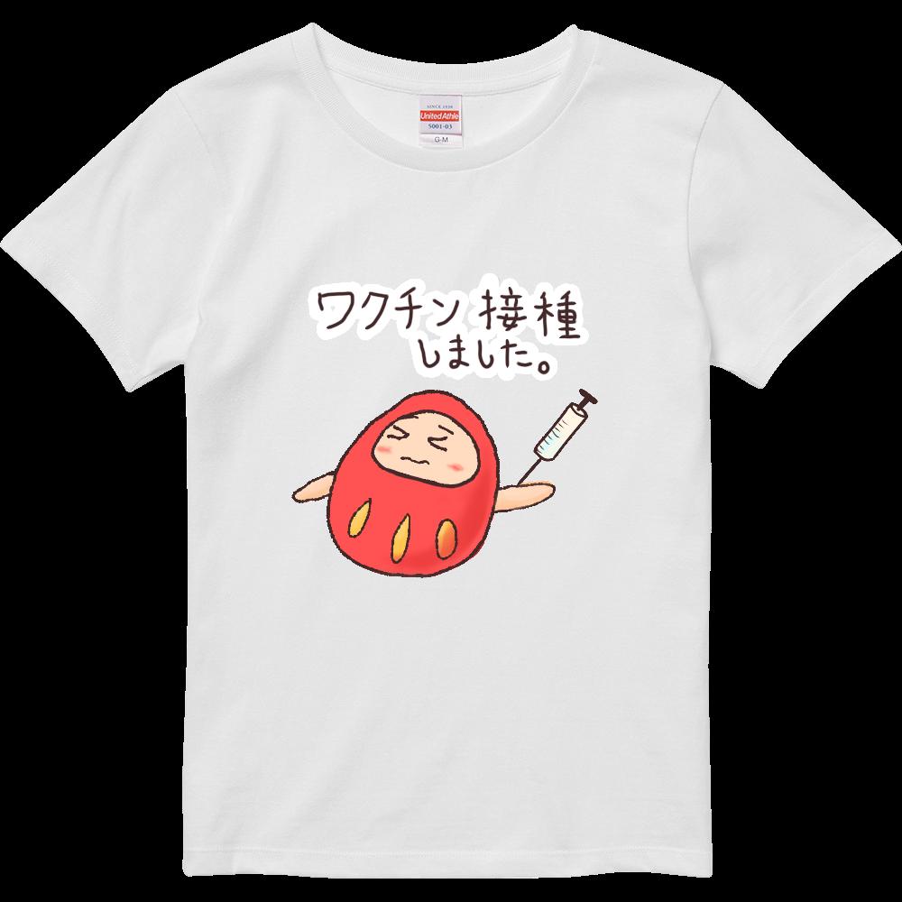 だるまさんのワクチン接種 ハイクオリティーTシャツ(ガールズ)