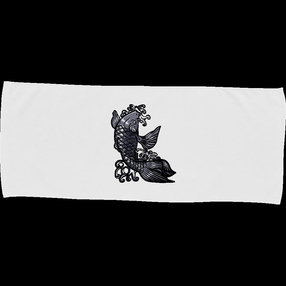 鯉の滝登り 黒 即日フェイスタオル