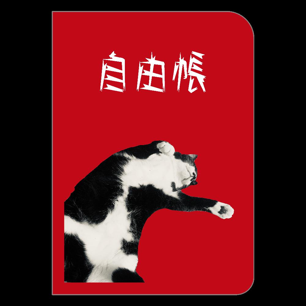 猫FUKUの自由帳 ハードカバーポケットノート