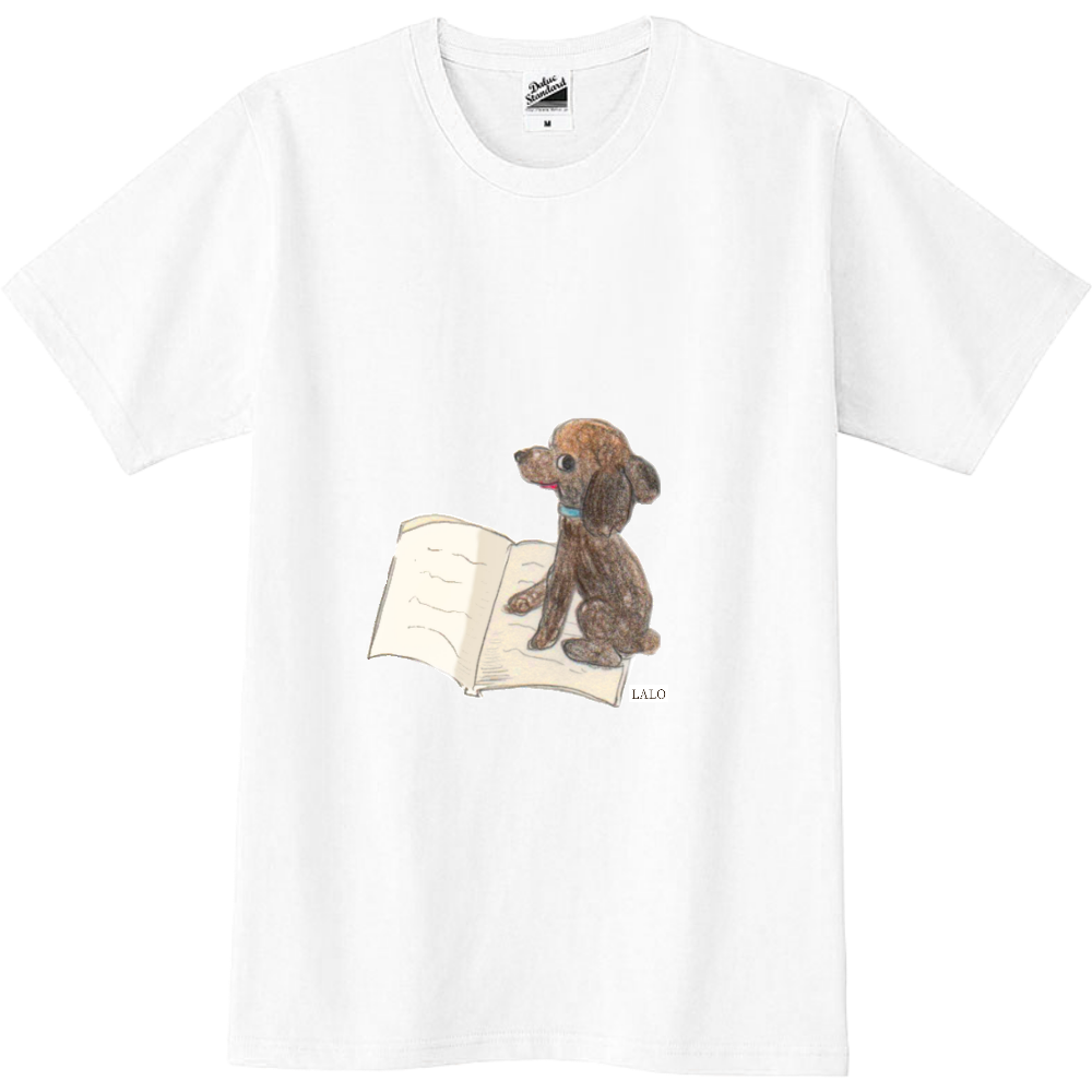 本の上にのってニヤニヤするプードル スリムTシャツ