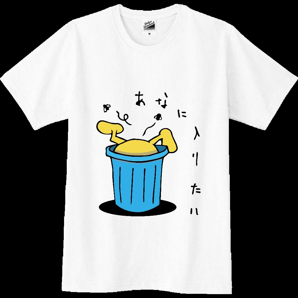 あなにはいりたいほどあなたを想う スリムTシャツ