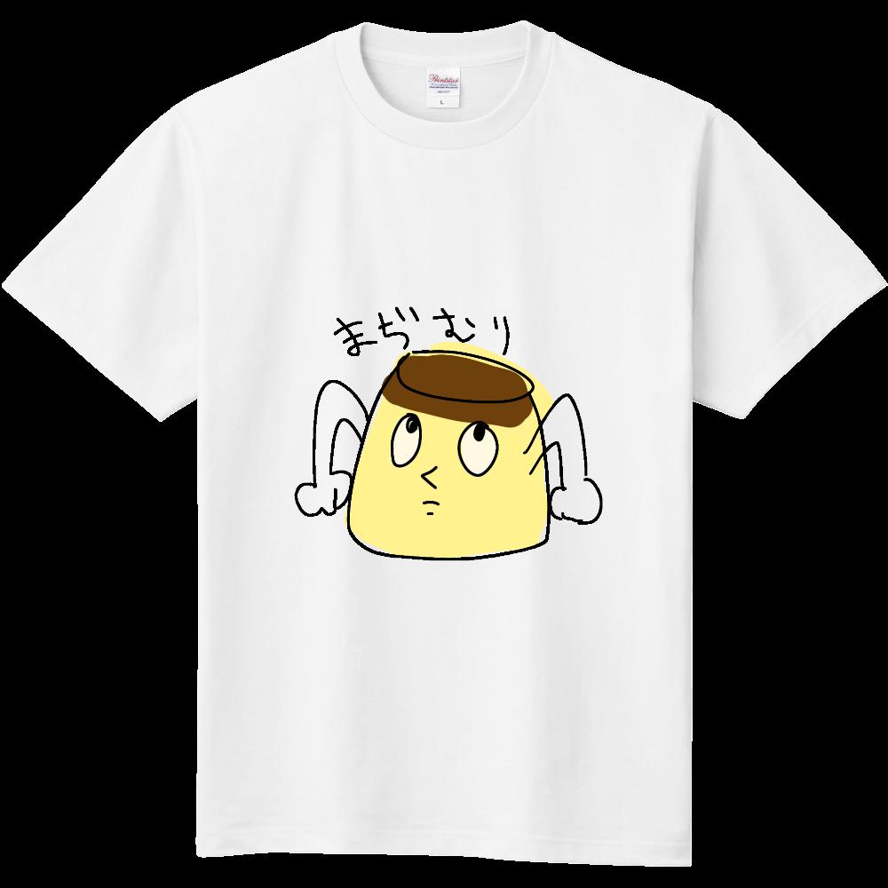 まぢむりぷりん 定番Tシャツ