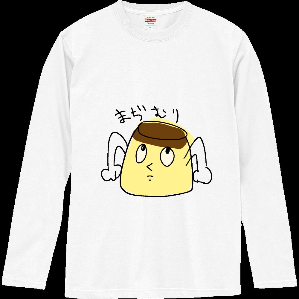 まぢむりぷりん ロングスリーブTシャツ
