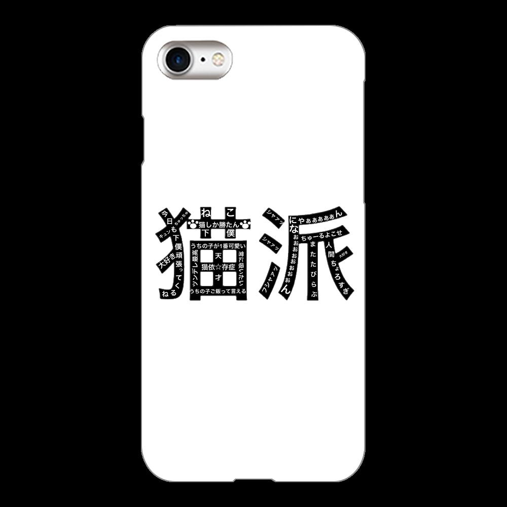猫派 iPhone8(白)
