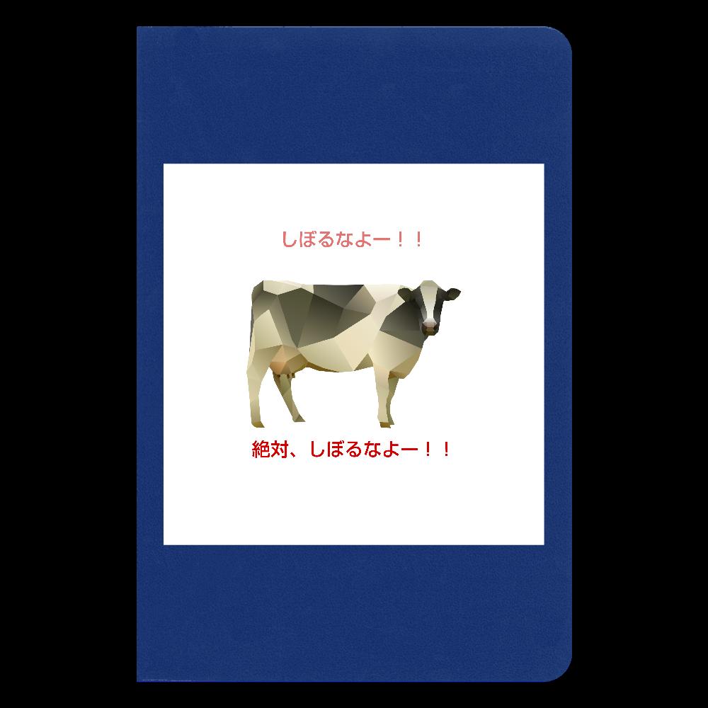 なんとなくグッズ♥ ハードカバーノート(罫線)