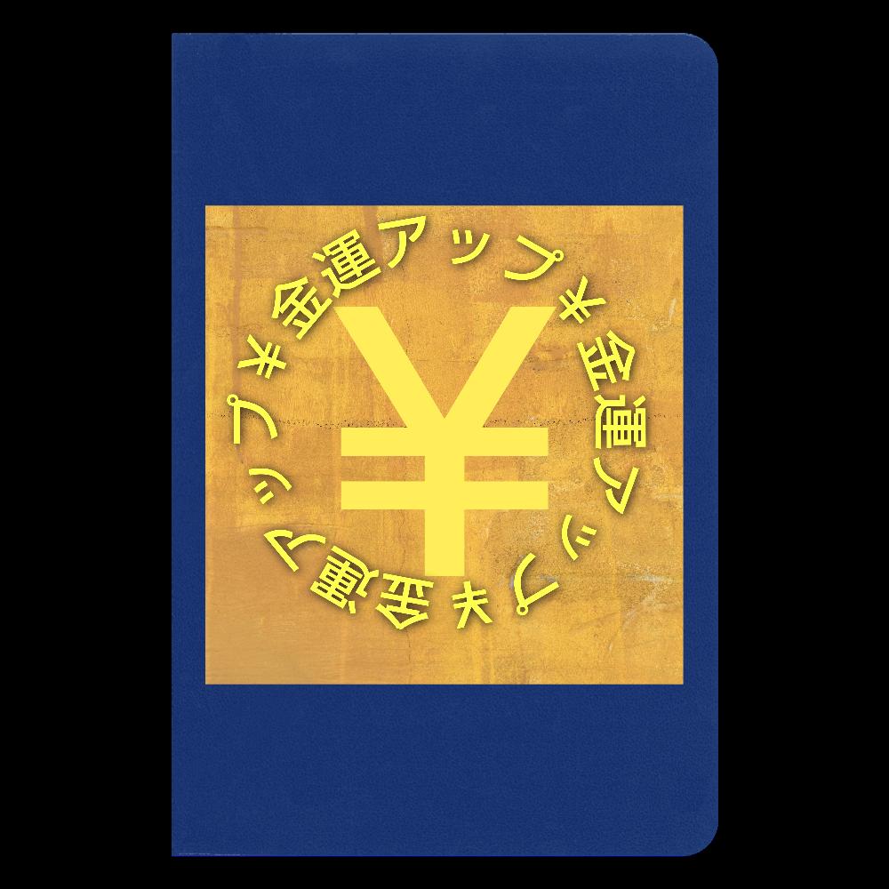 金運アップグッズ♥ ハードカバーノート(罫線)