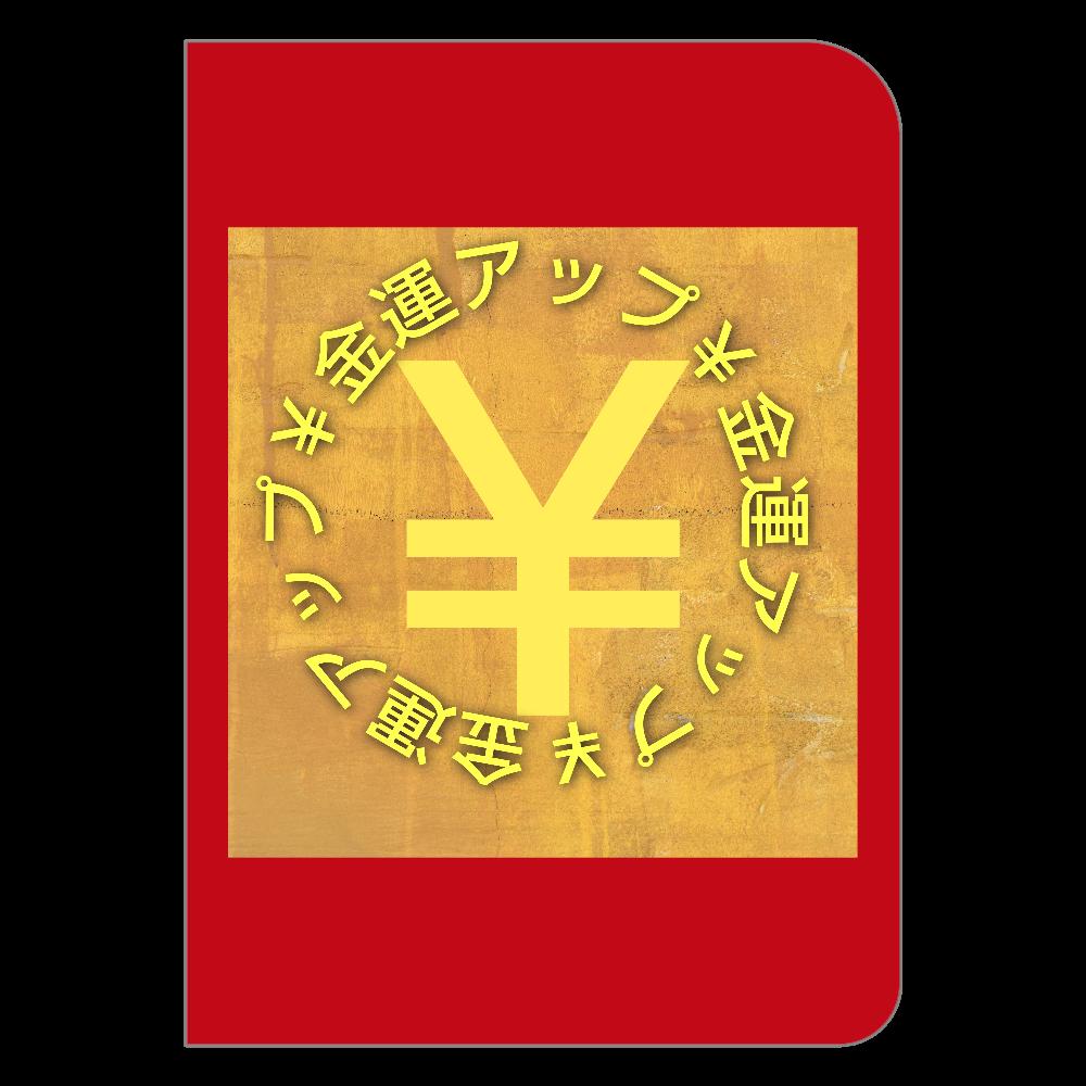 金運アップグッズ♥ ハードカバーポケットノート