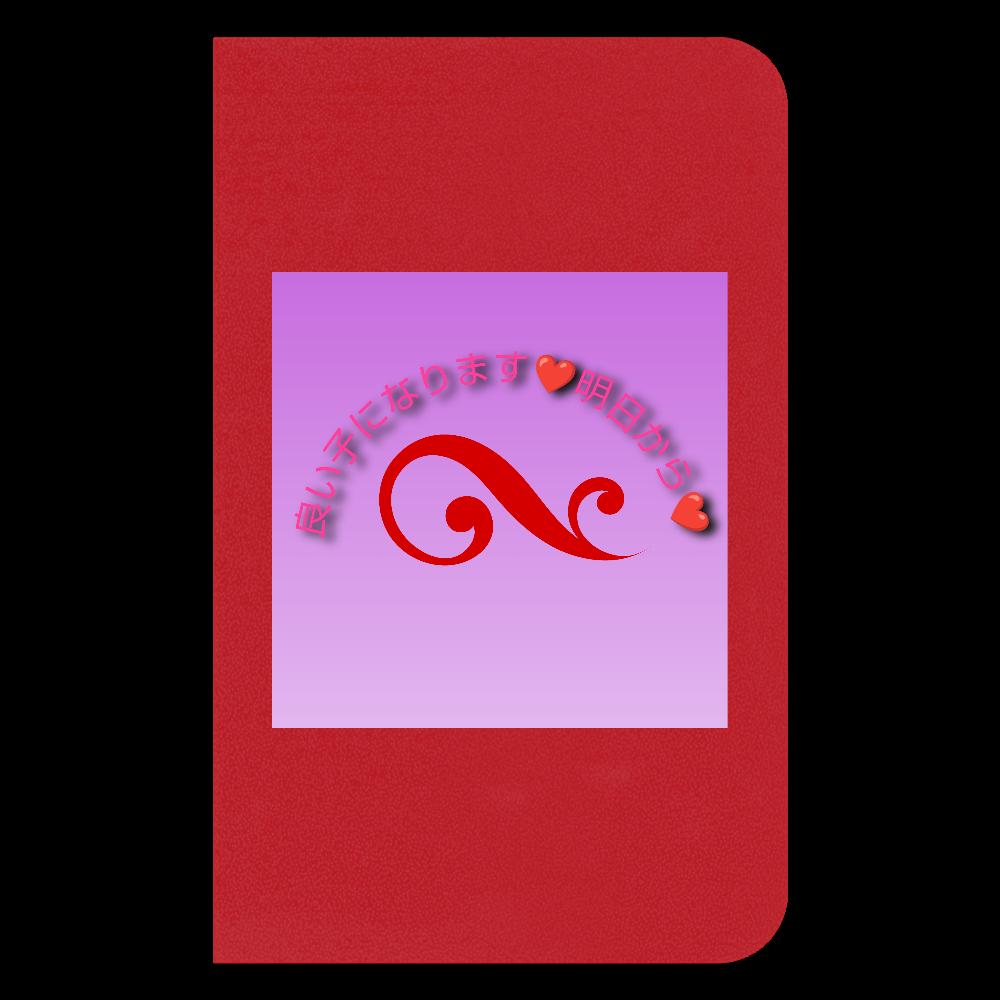 愛する人へ♥ ハードカバーミニノート(罫線)