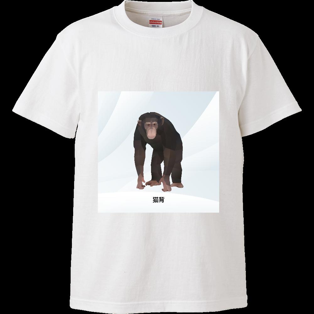動物シリーズ♥ ハイクオリティーTシャツ