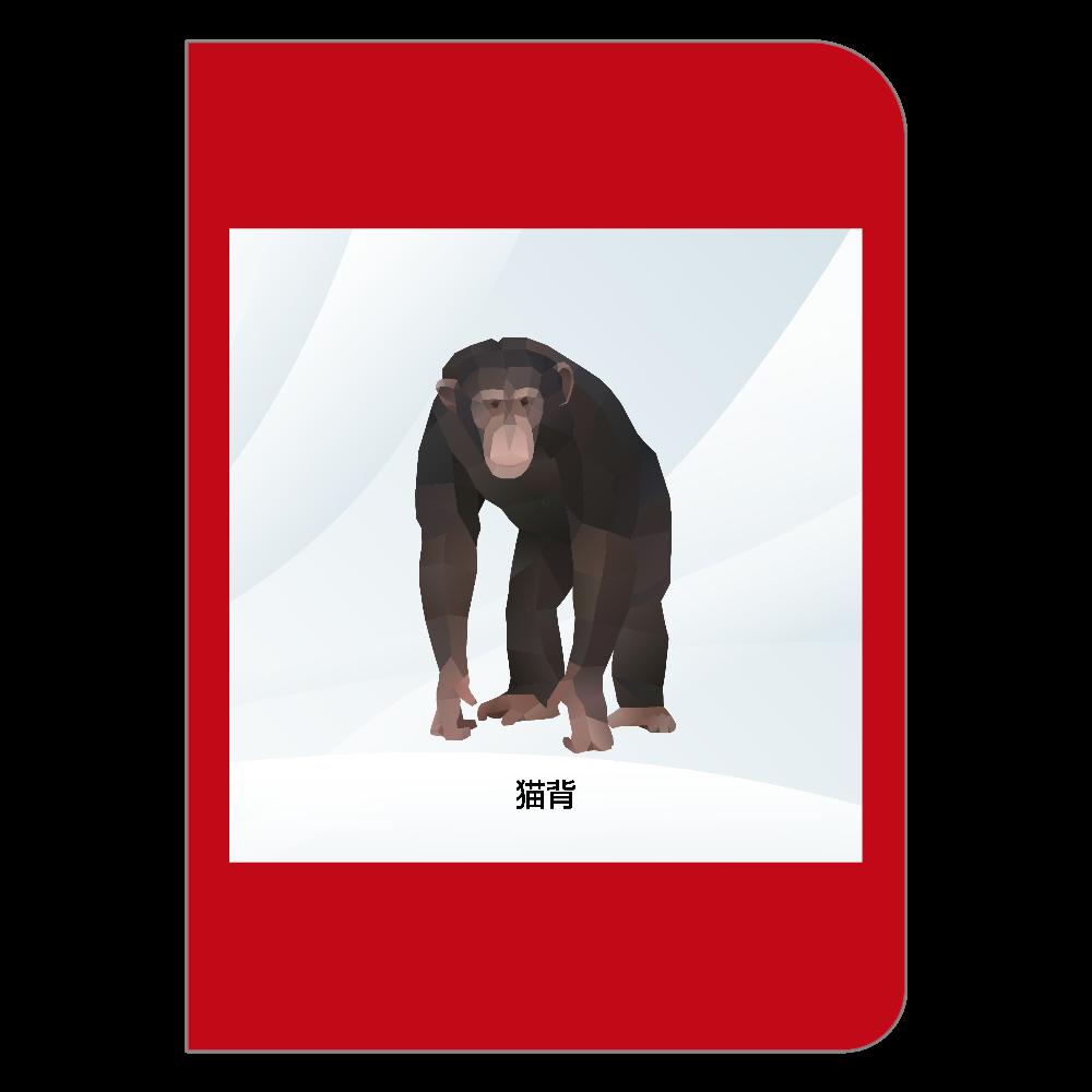 動物シリーズ♥ ハードカバーポケットノート