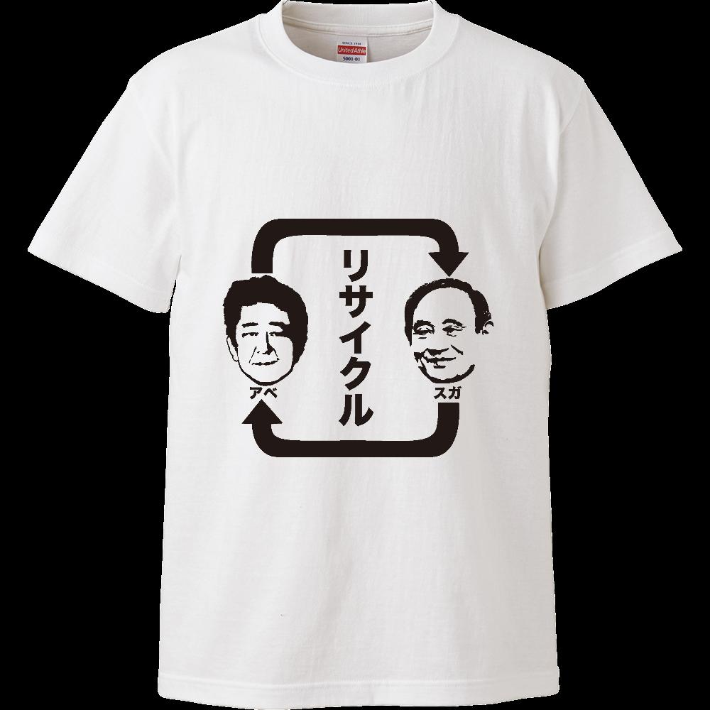 リイサイクルニッポン ハイクオリティーTシャツ