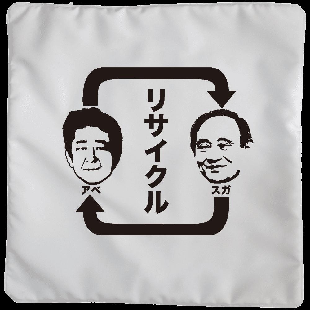 リイサイクルニッポン クッション(大)
