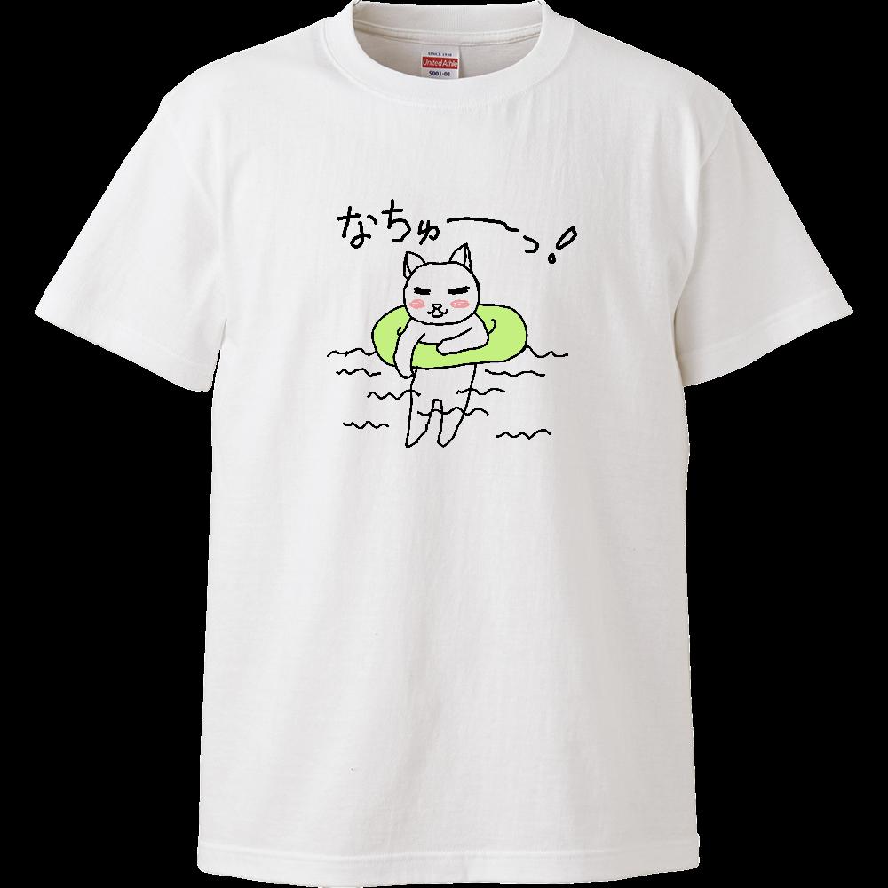なちゅーっ ハイクオリティーTシャツ