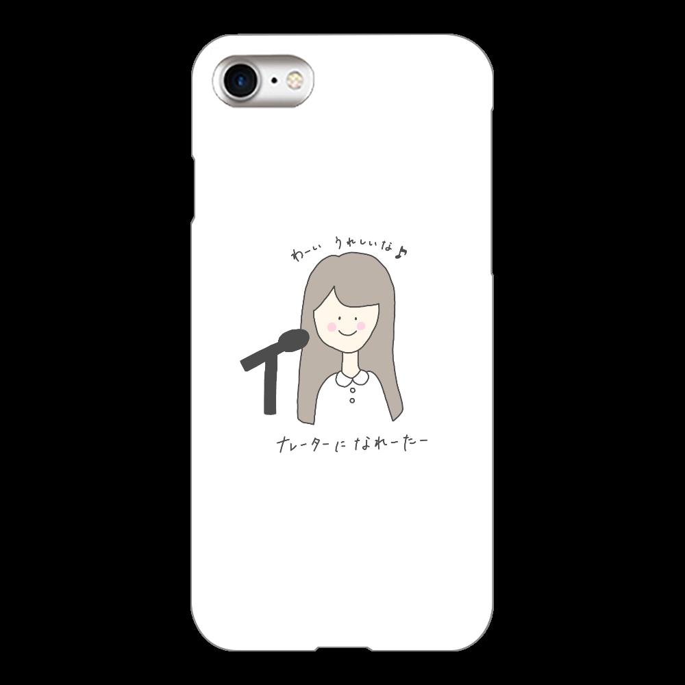 ナレーターになれーたー iPhone8(白)