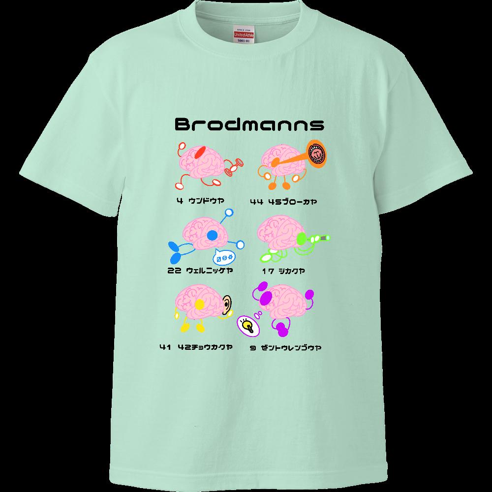 ブロードマンの脳地図 ハイクオリティーTシャツ
