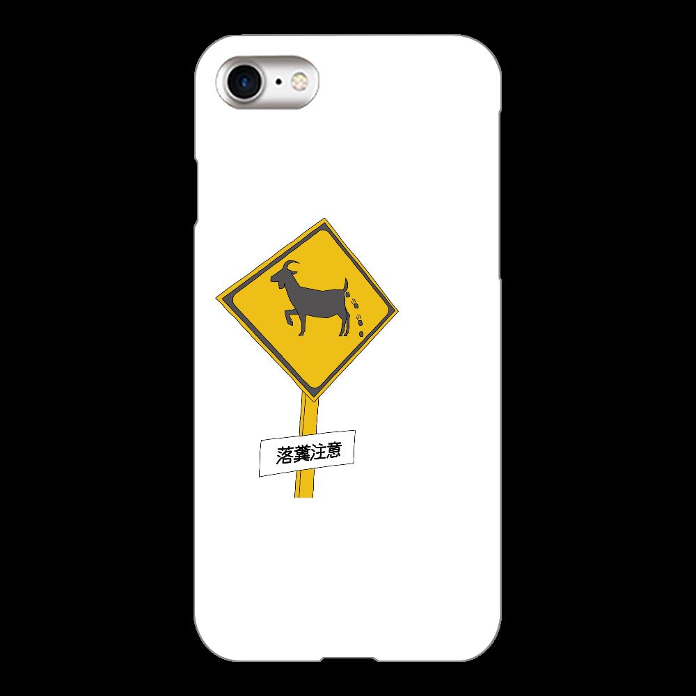 道路標識 iPhone8(白)