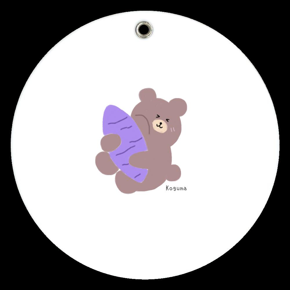 小熊と고구마(さつまいも) スライドアクリルミラー ラウンド