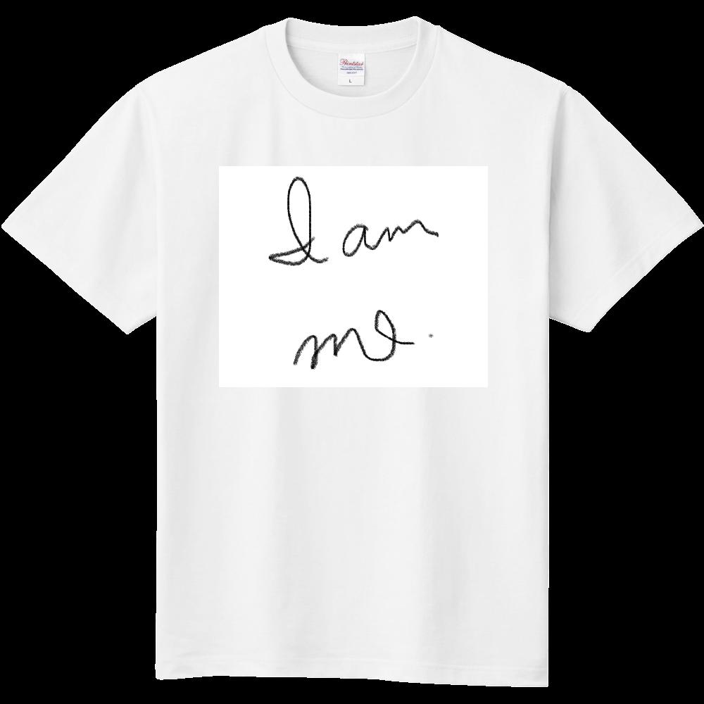 私は私 俺は俺 定番Tシャツ