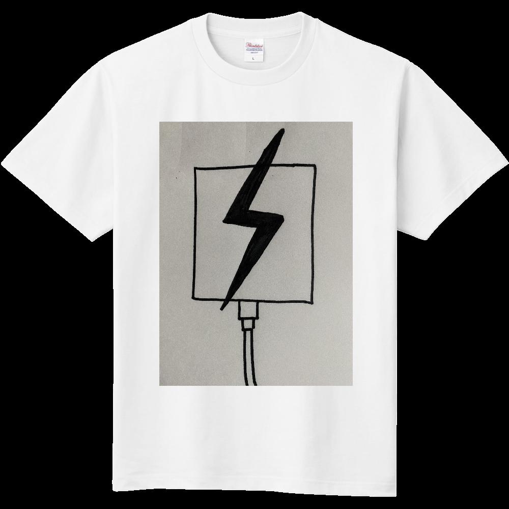 充電中 定番Tシャツ