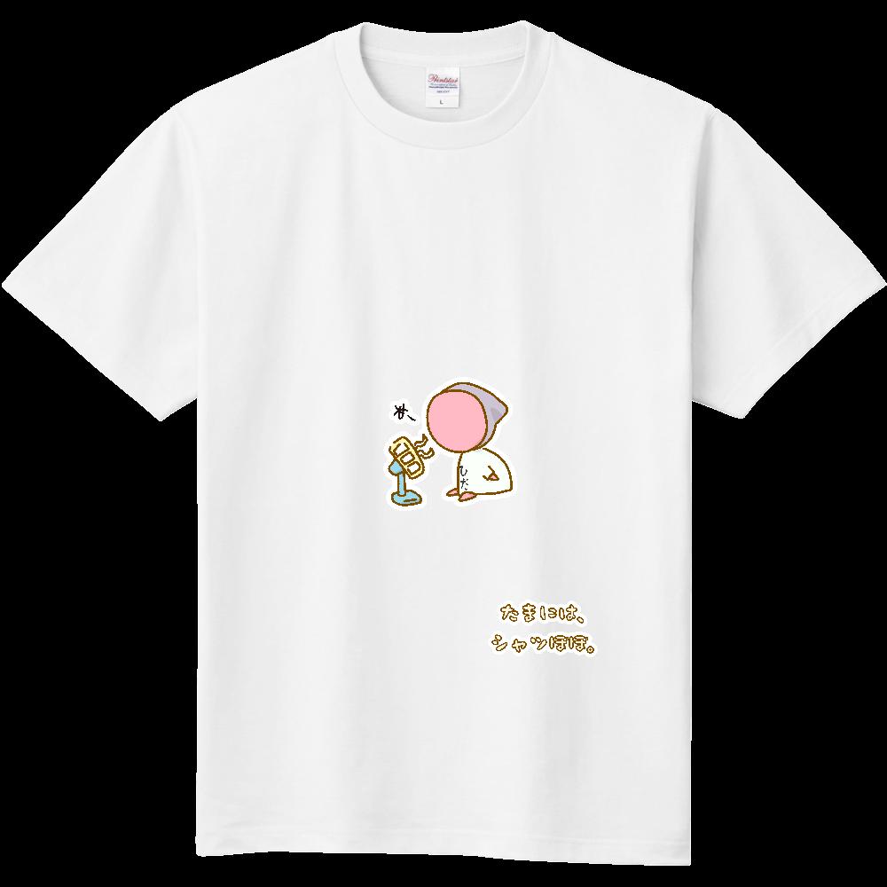 たまには、シャツぼぼ。 定番Tシャツ