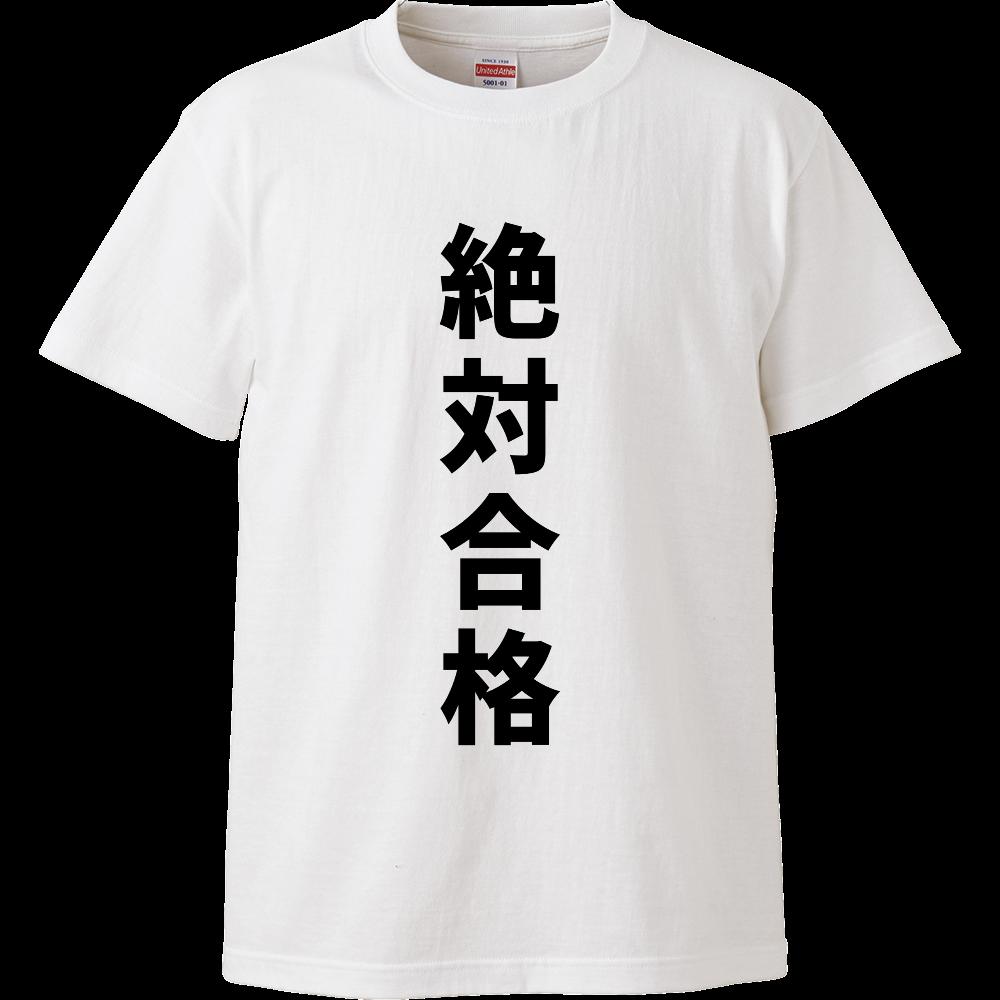 やる気は降ってこない ページをめくればやる気は出る ハイクオリティTシャツ ハイクオリティーTシャツ