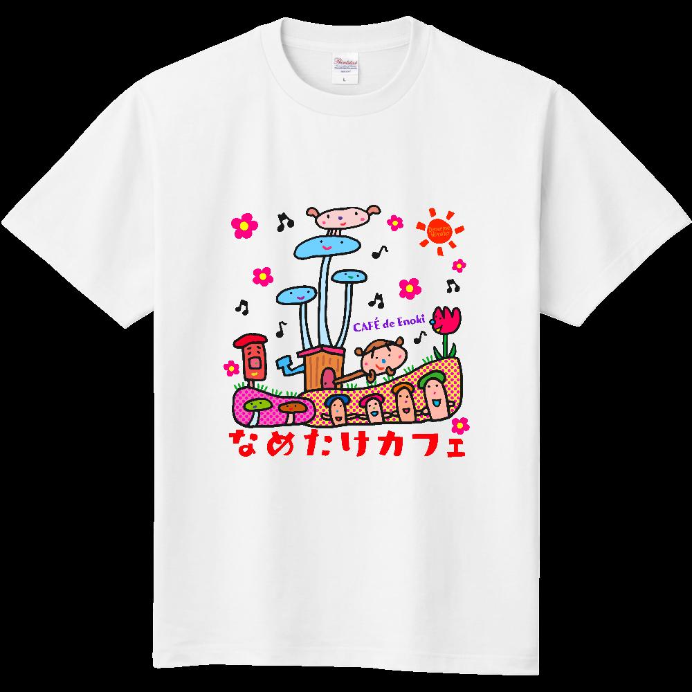 なめたけカフェ 定番Tシャツ