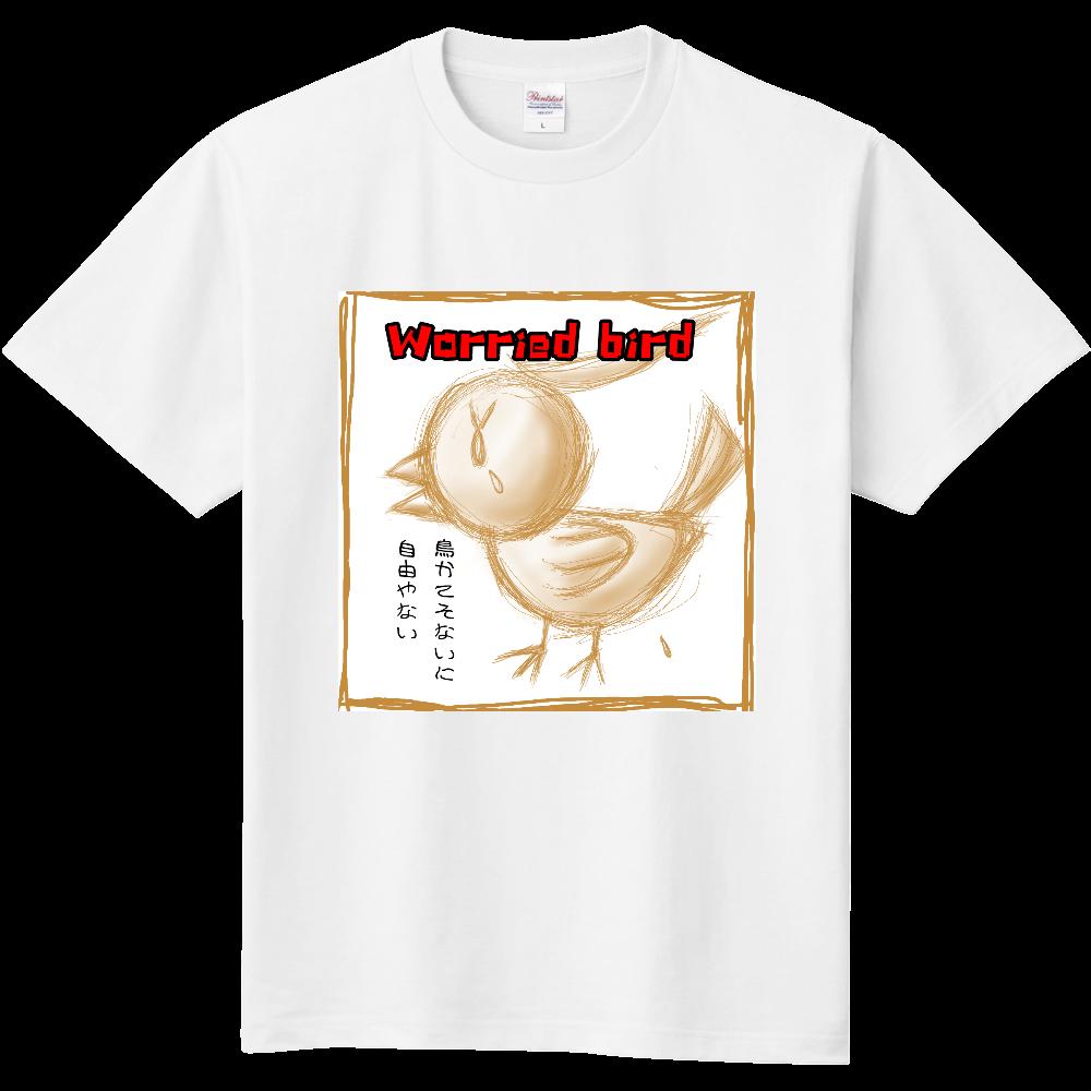 Worried bird 定番Tシャツ