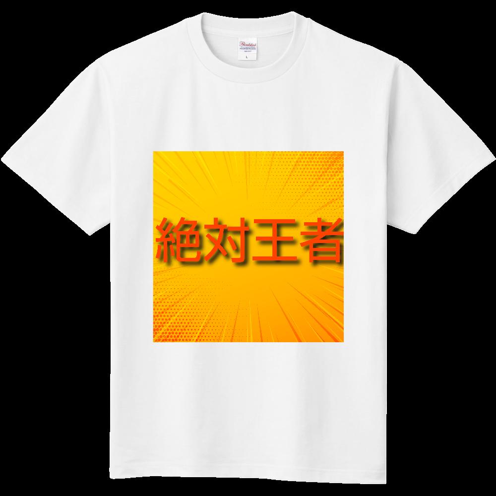 なんとなくグッズ♥ 定番Tシャツ