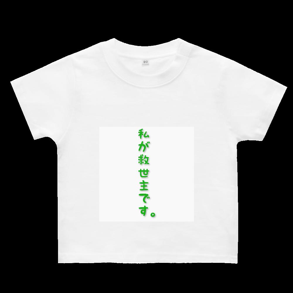 なんとなくグッズ♥ ヘビーウェイトベビーTシャツ