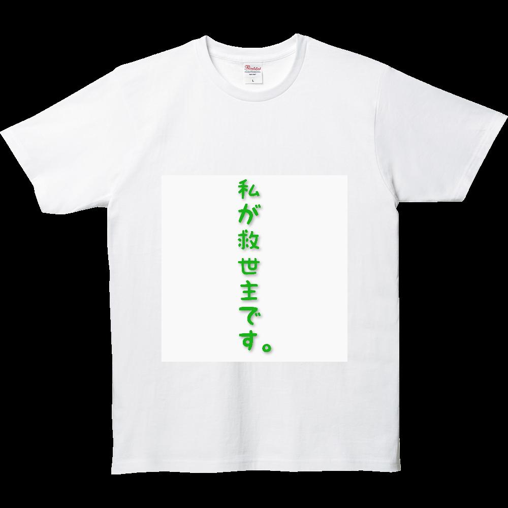 なんとなくグッズ♥ 5.0オンス ベーシックTシャツ(キッズ)