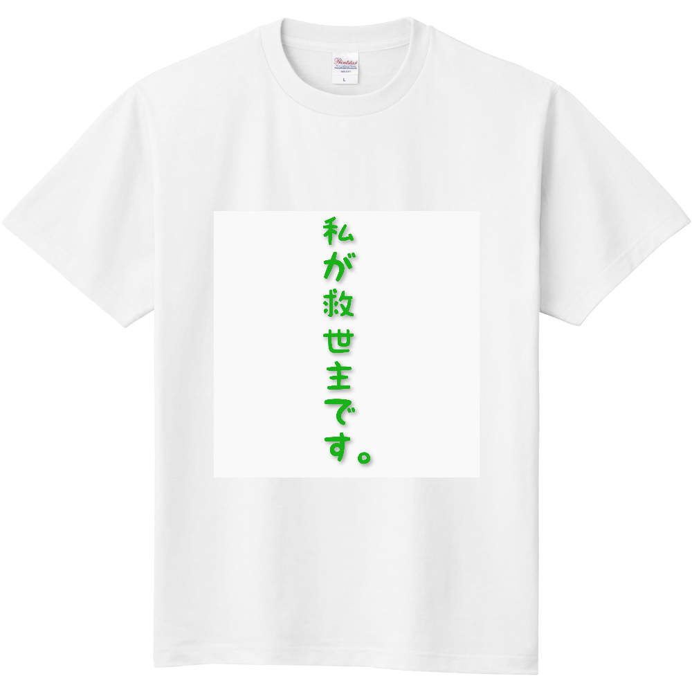 なんとなくグッズ♥ キッズTシャツ