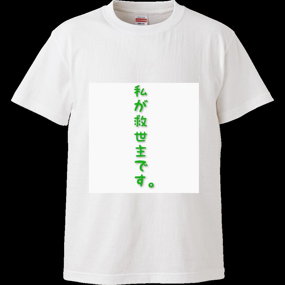 なんとなくグッズ♥ ハイクオリティーキッズTシャツ
