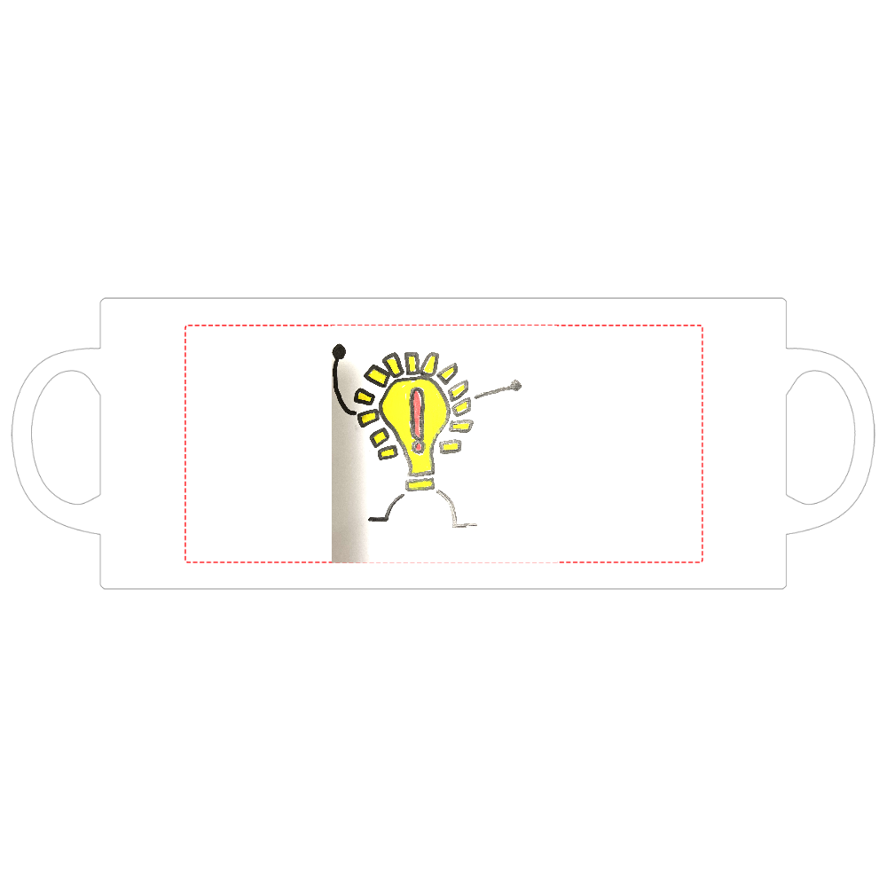 ライトくん マグカップ  ホワイト