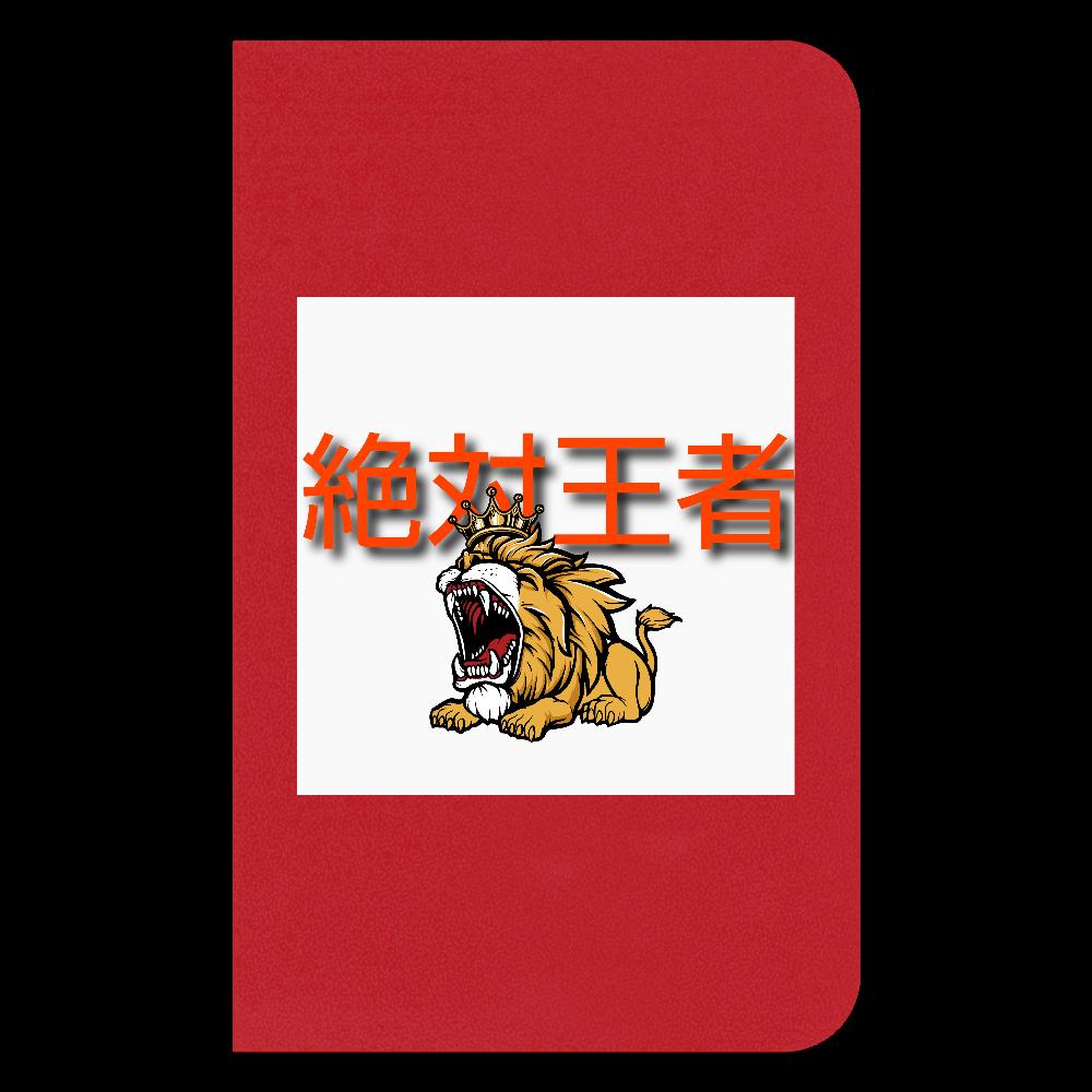 動物シリーズ♥ ハードカバーミニノート(罫線)