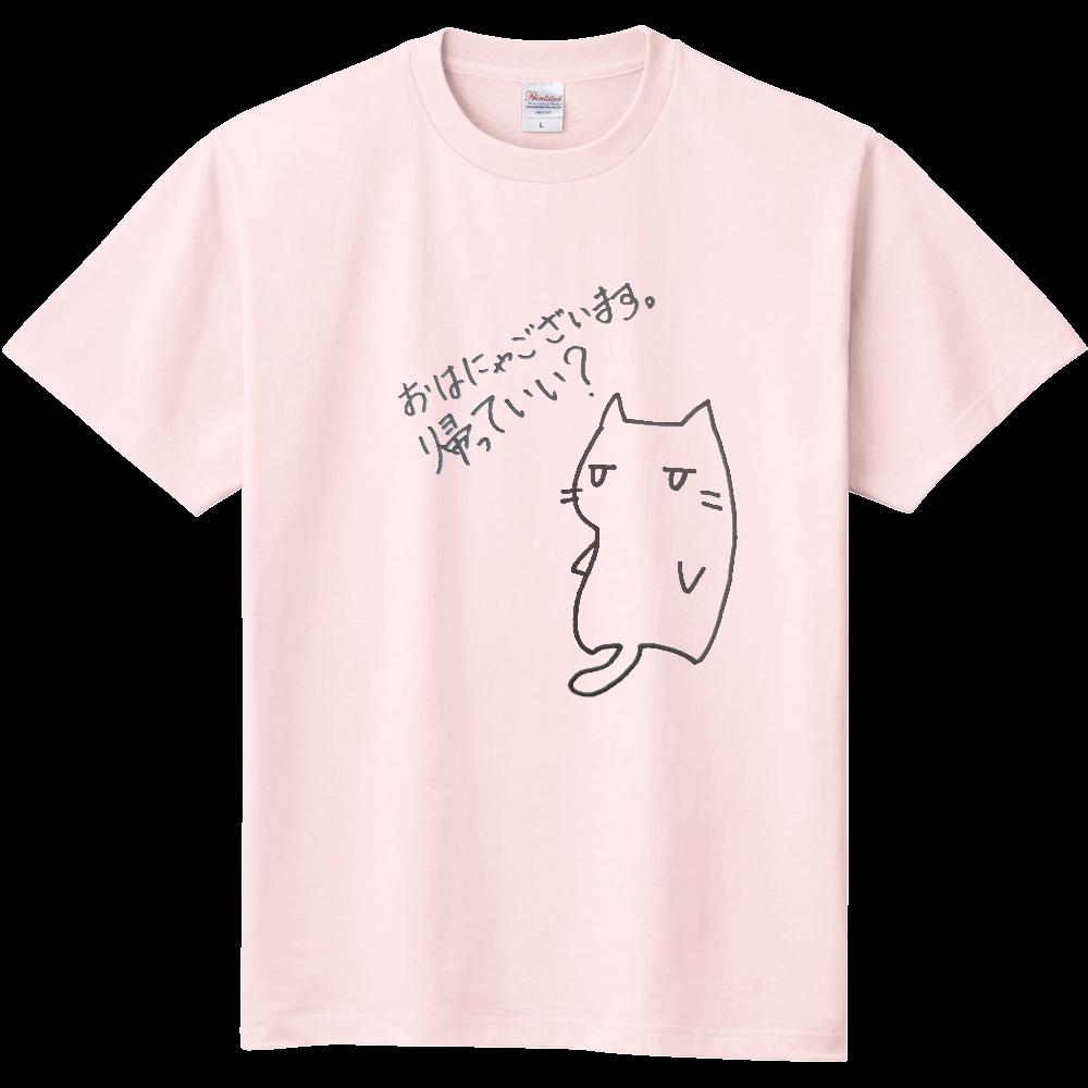 鬱にゃん(即帰宅)Tシャツ 定番Tシャツ
